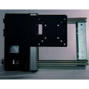 Manual Lateral LCD Bracket 12538 Series Version 2